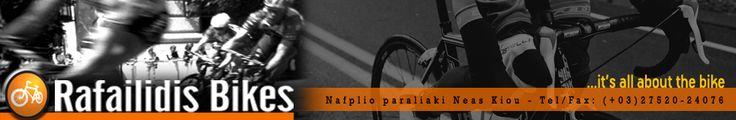 "by Argiro Stavrakou, year 2010, ""Rafailidis"" Bicycle Trade, Banner."