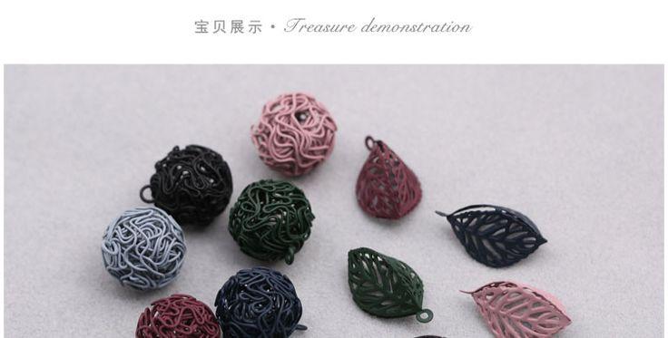 Металл спрей перспектива полая сфера листьев украшения для волос ручной работы браслет кулон ювелирные аксессуары материала DIY - Глобальные станции Taobao