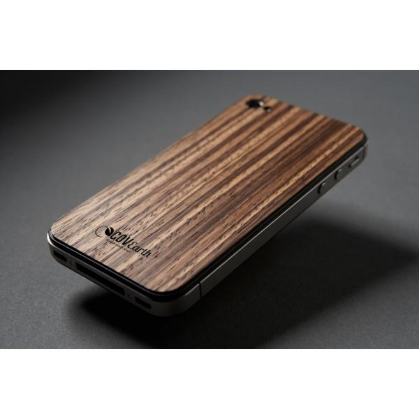 Skins iPhone 4 / 4S Zebra