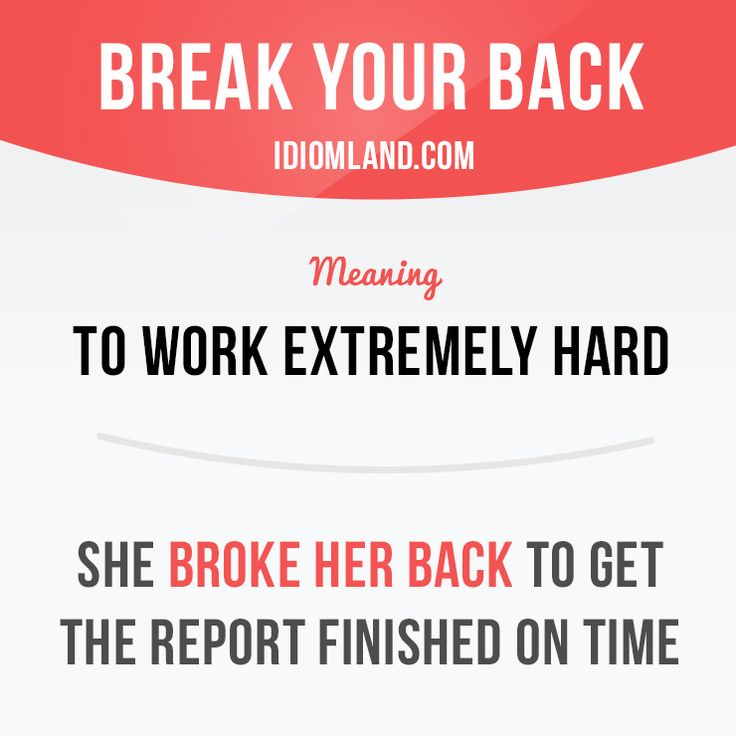 """Break your back"" means ""to ​work ​extremely hard"". . #idiom #idioms #saying - Repinned by Chesapeake College Adult Ed. We offer free classes on the Eastern Shore of MD to help you earn your GED - H.S. Diploma or Learn English (ESL) . For GED classes contact Danielle Thomas 410-829-6043 dthomas@chesapeake.edu For ESL classes contact Karen Luceti - 410-443-1163 Kluceti@chesapeake.edu . www.chesapeake.edu"