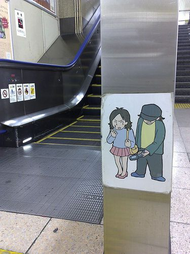 escalator-flash-upskirt-alice-in-wonderland-nude-pics-sex