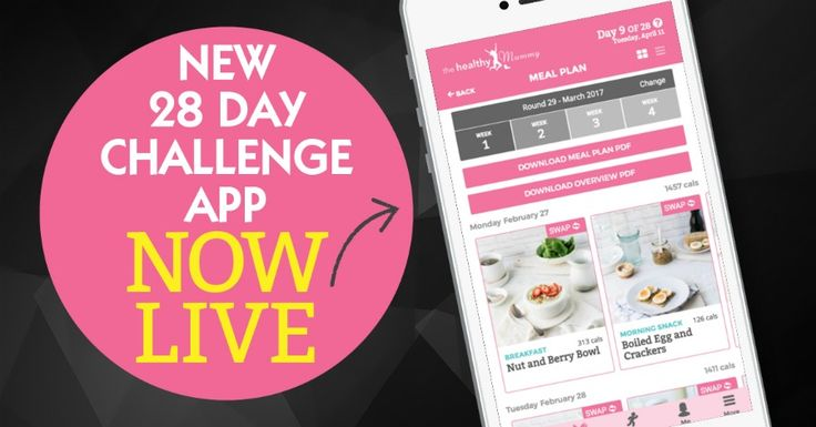 new challenge app 2