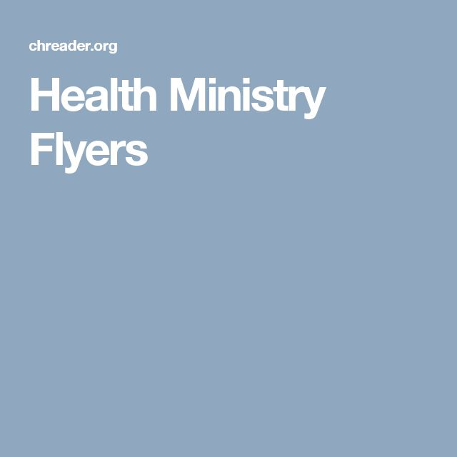 Health Ministry Flyers
