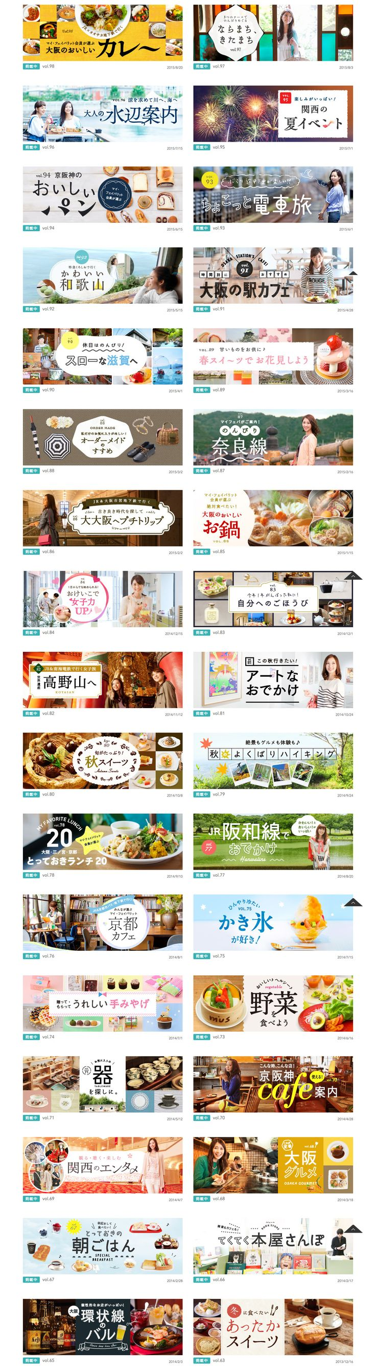 Japanese ads... so different visually from America