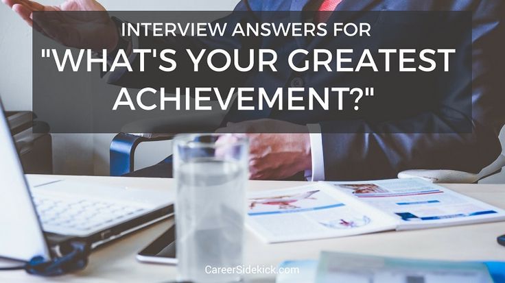 how to best answer the weakness interview question