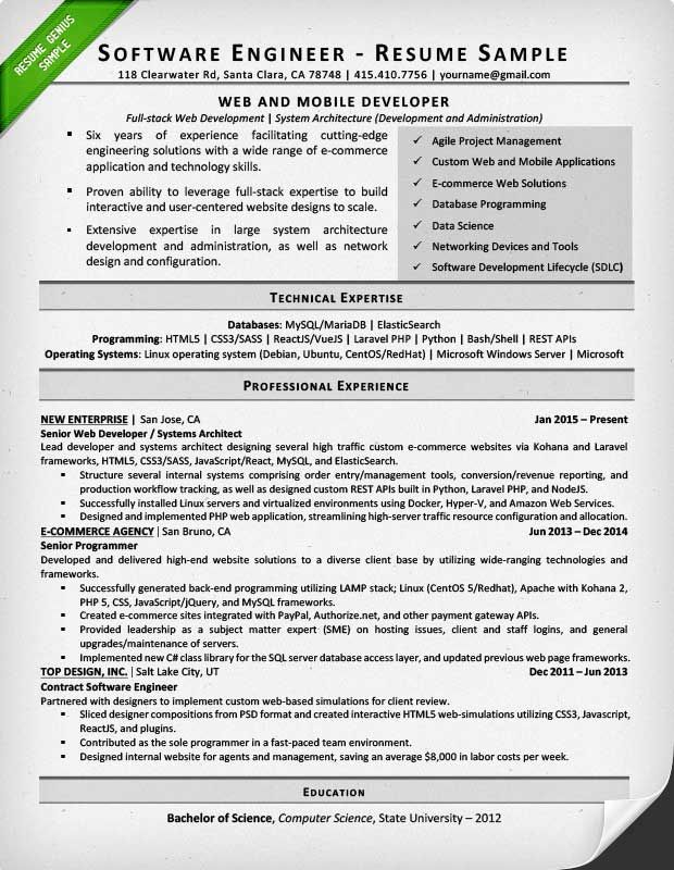 Resume Examples Software Engineer Resume Examples Pinterest