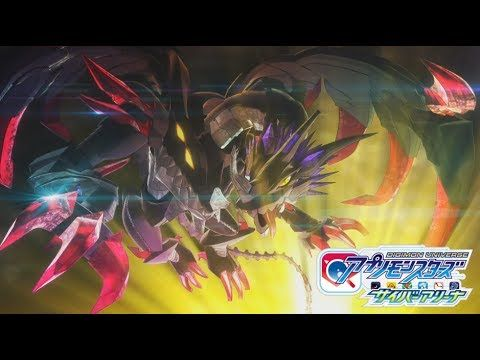 "New Power! Appli Realize "" DUO "" 