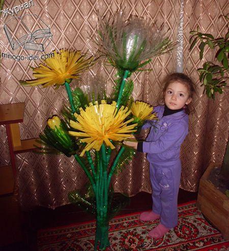 одуванчик цветы из пластиковых бутылок