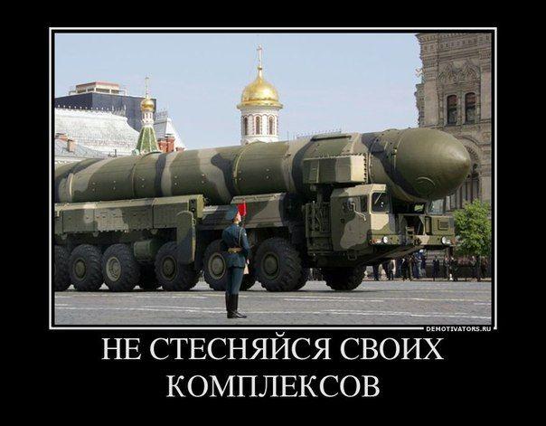 не надо стесняться своих комплексов демотиватор: 8 тыс изображений найдено в Яндекс.Картинках