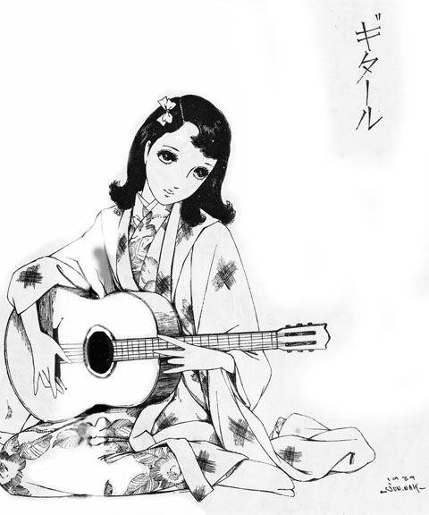 中原淳一:ギタール 少女の友1939年3月号