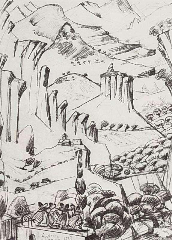 1923 Армения. Эскиз. Рис. Ереван - Сарьян Мартирос Сергеевич