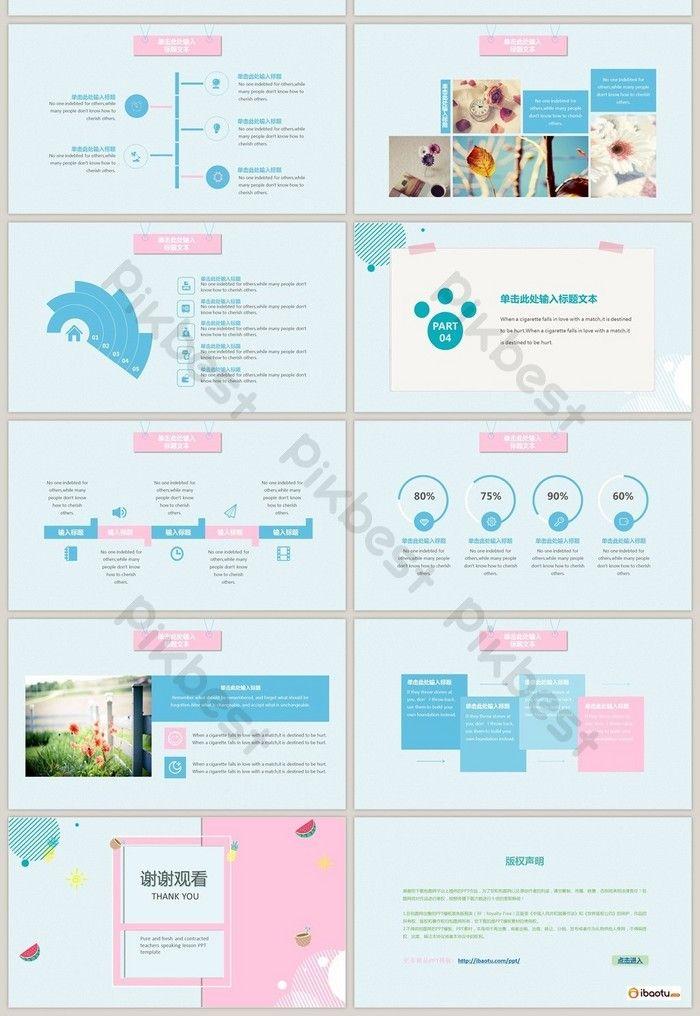 2019 blue pink fresh teacher teaching ppt template Dekorasi