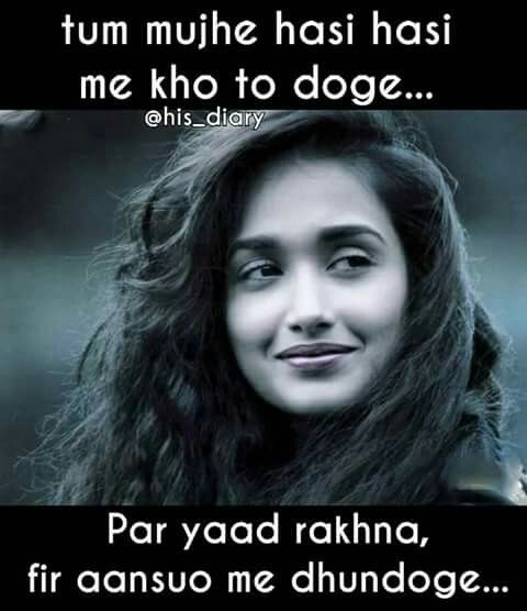 Syariii Truths T Hindi Quotes Dil Se And Feeling Lonely