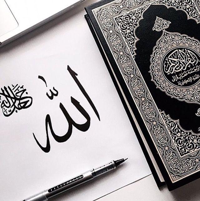 ~Allah