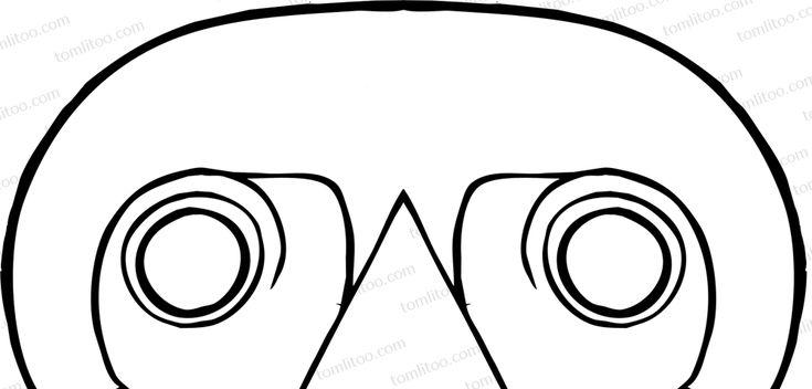 Les 25 meilleures id es de la cat gorie masque a imprimer - Masque de chat a colorier ...