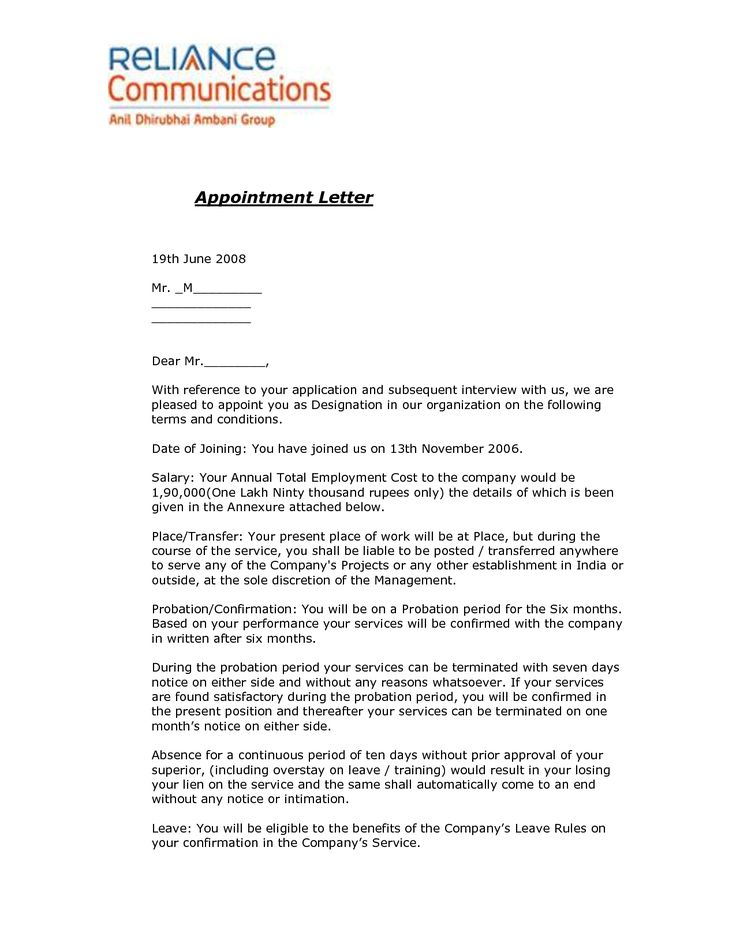 881 best images about Legal Documents – Intimation Letter Format