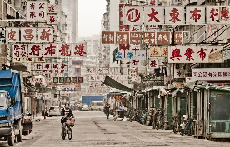 Sham Shi Po bicycle