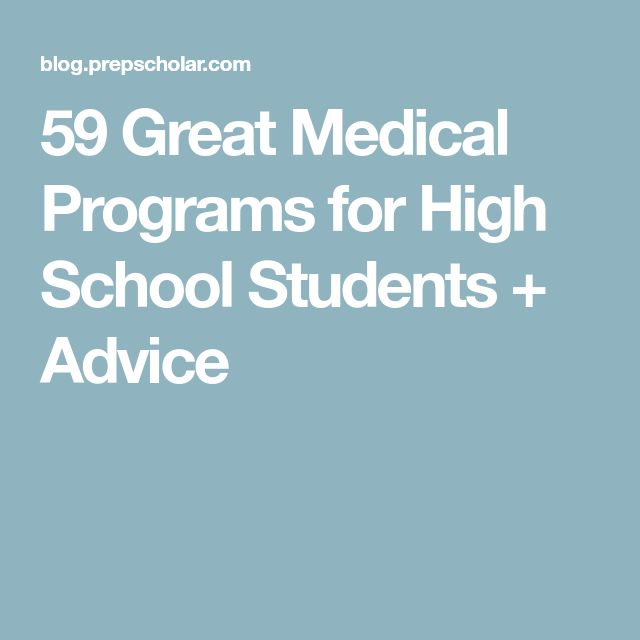 33 Best Medical Internships Images On Pinterest