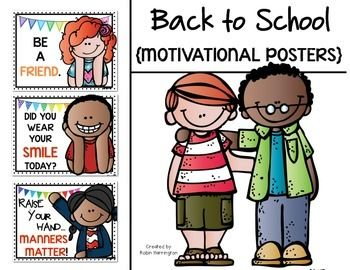 {Freebie} Back to School {Motivational Posters} Freebie for Classroom Decor. Includes 4 different posters in full color.