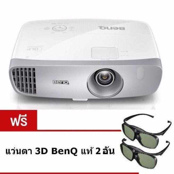 รีวิว สินค้า BenQ Projector W1110 Free 3D Glasses x 2PCs ☎ คุ้มค่าเมื่อซื้อ BenQ Projector W1110 Free 3D Glasses x 2PCs ประสบการณ์ | reviewBenQ Projector W1110 Free 3D Glasses x 2PCs  รายละเอียด : http://online.thprice.us/eSgl9    คุณกำลังต้องการ BenQ Projector W1110 Free 3D Glasses x 2PCs เพื่อช่วยแก้ไขปัญหา อยูใช่หรือไม่ ถ้าใช่คุณมาถูกที่แล้ว เรามีการแนะนำสินค้า พร้อมแนะแหล่งซื้อ BenQ Projector W1110 Free 3D Glasses x 2PCs ราคาถูกให้กับคุณ    หมวดหมู่ BenQ Projector W1110 Free 3D Glasses x…