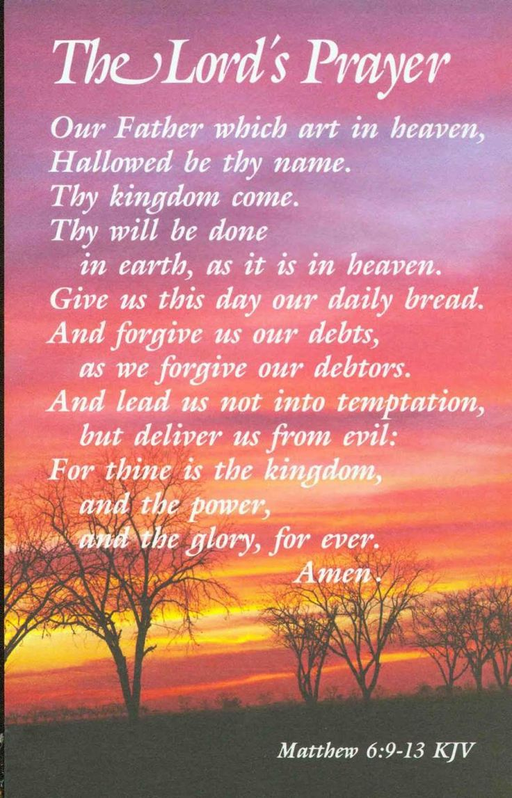 The Lord's Prayer Bible Verses and Study