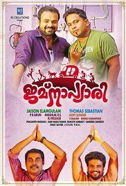 Jamna Pyari Movie Online. Vasoottan an auto driver by profession, who is very good at heart and meanwhile he is an impetuous person. Once a MBA student happens to travel his auto with some hidden purposes.