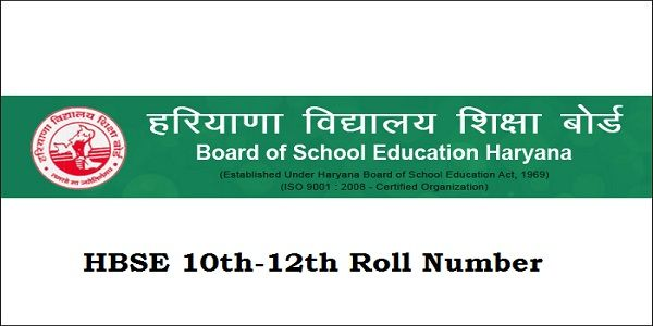Students Download Hbse Roll Number 2019 Check Online Haryana Board 10th 12th Reappear Admit Card 2019 Bseh 10th 12th Exam Roll 12th Exam Name Wise Education