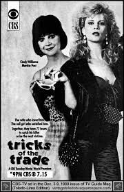 Image result for cindy williams tricks of the trade