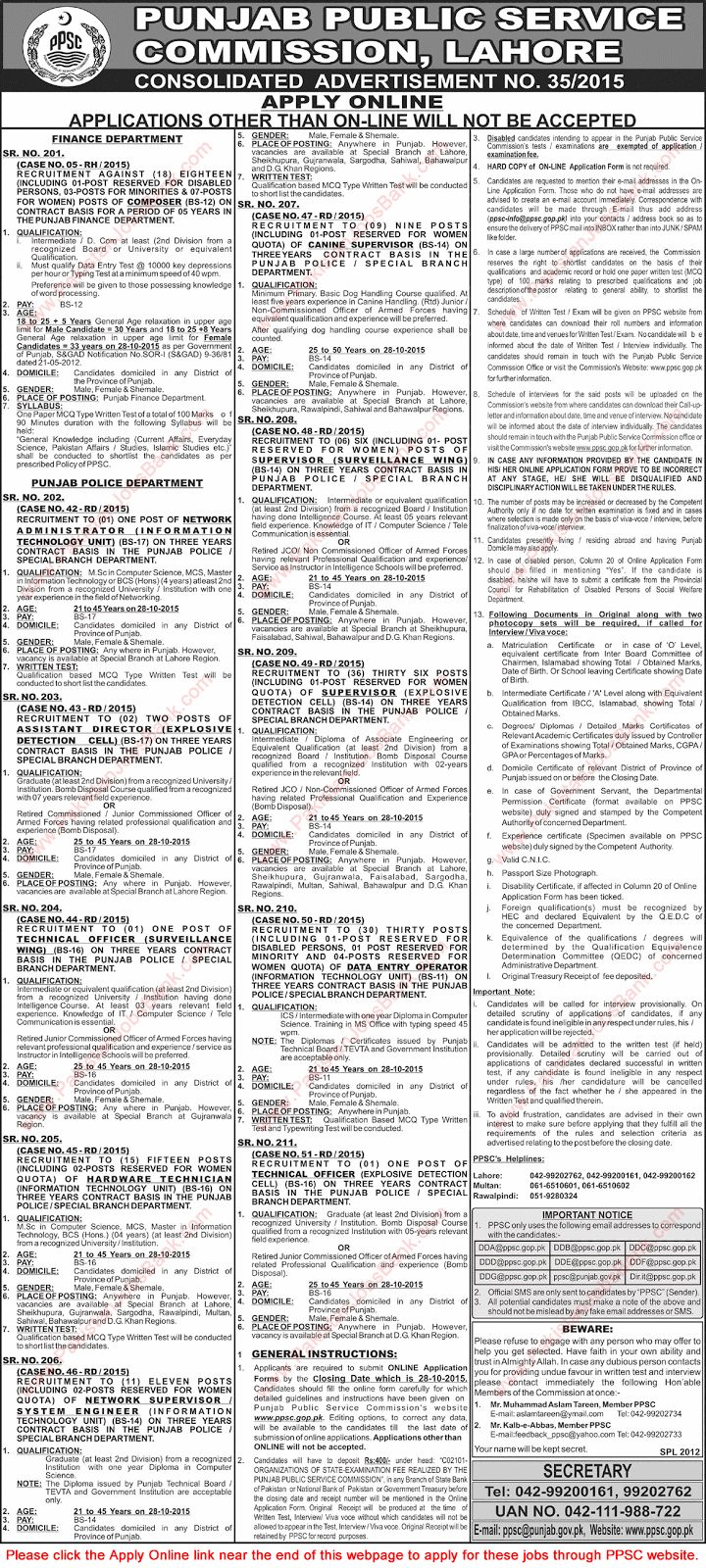 Loan officers and branch managers jobs in khushhali bank pakistan 2016 apply online jobs in pakistan pinterest