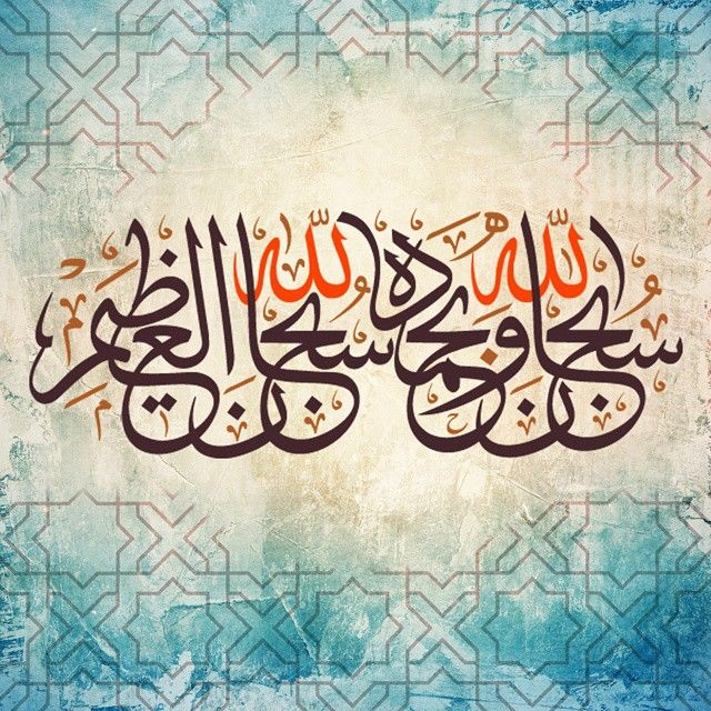 Best images about arabic calligraphy art on pinterest
