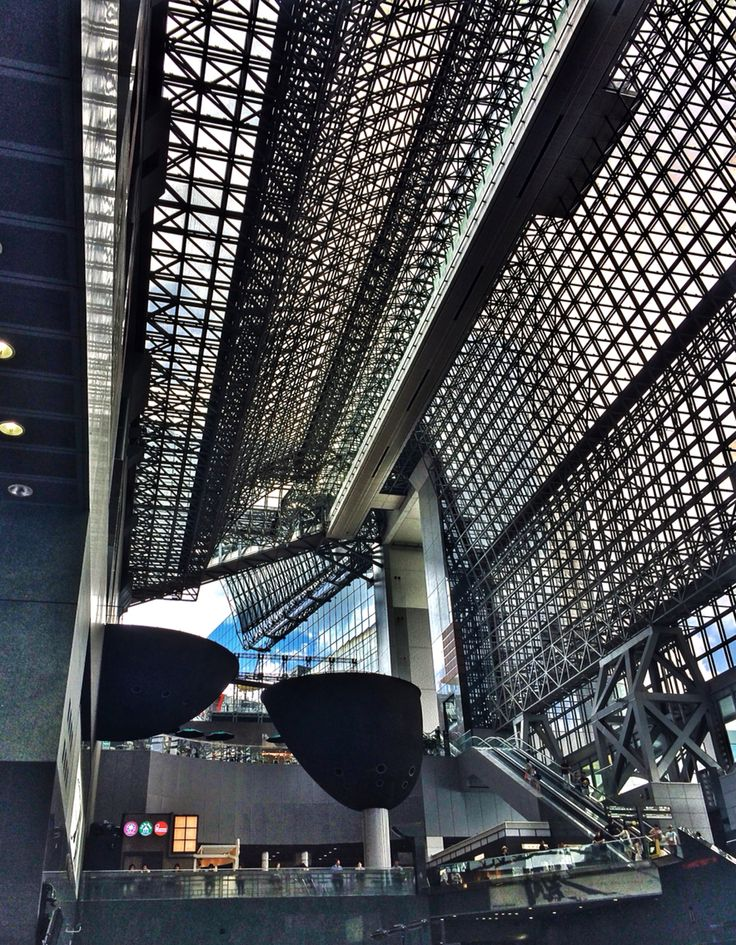 Kyoto's Railway Station... So huge and beautiful !. Photo © Copyright Yves Philippe