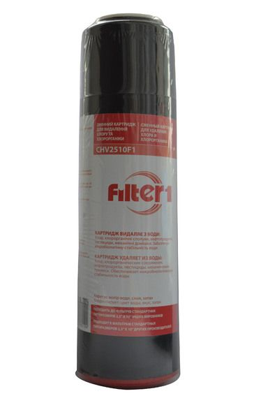 Фильтры для систем обратного осмоса изготовленные из скорлупы кокоса (уголь)