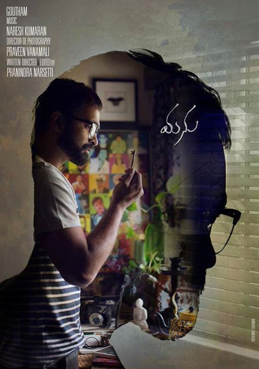 Goutham's Manu Movie First Look