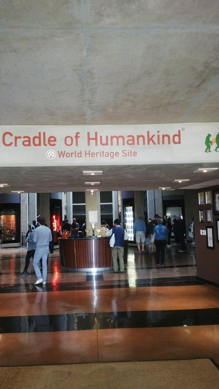 Entrance of Cradle of Humankind, Maropeng, South Africa