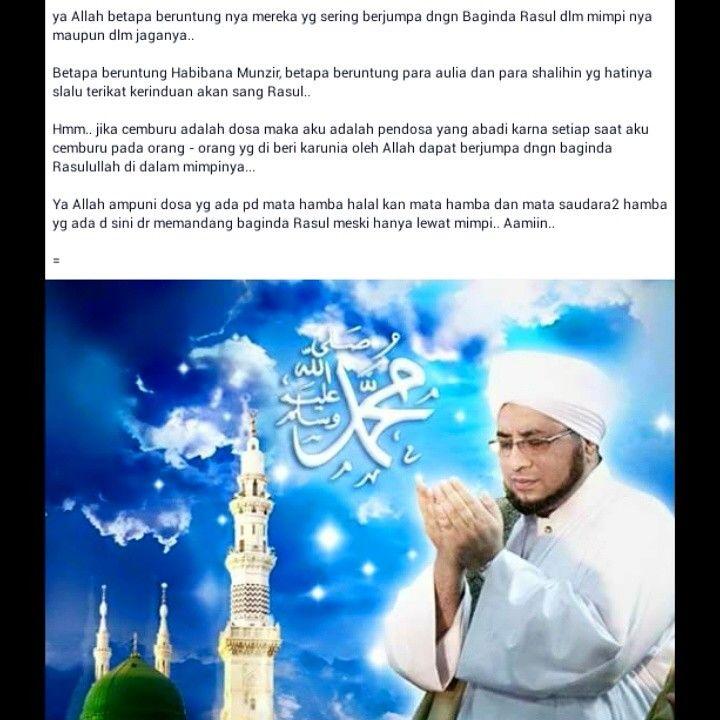 Rindu Rasul Ya Allah...