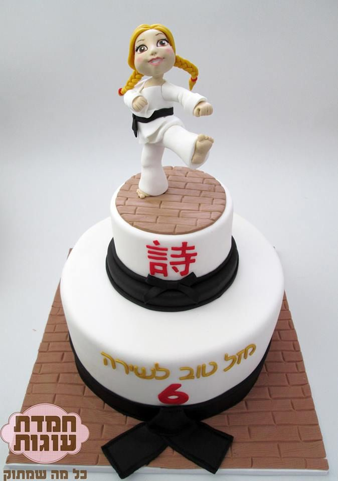 Karate girl cake