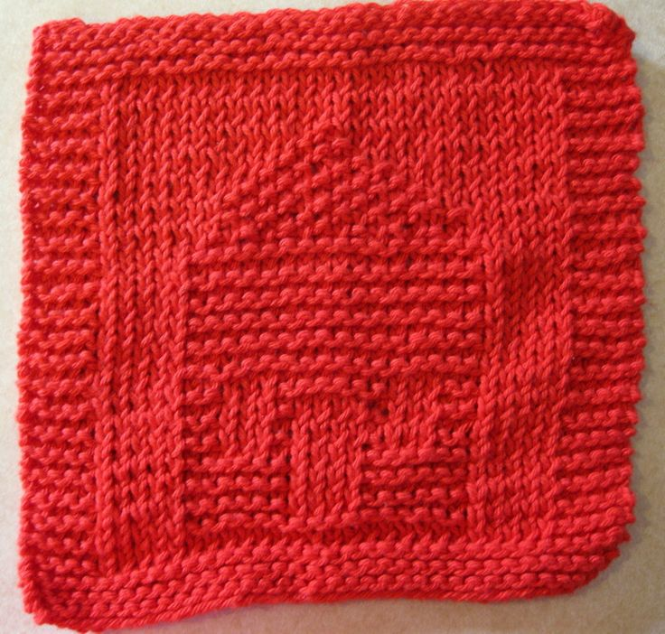 Home Sweet Home Dishcloth ...or block for a blanket!