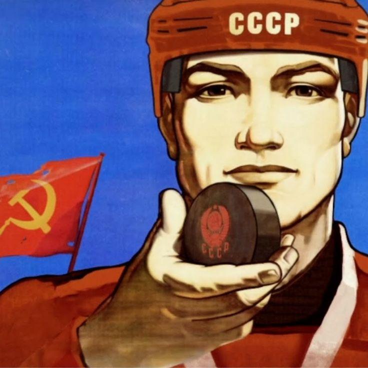 Soviet Hockey Poster