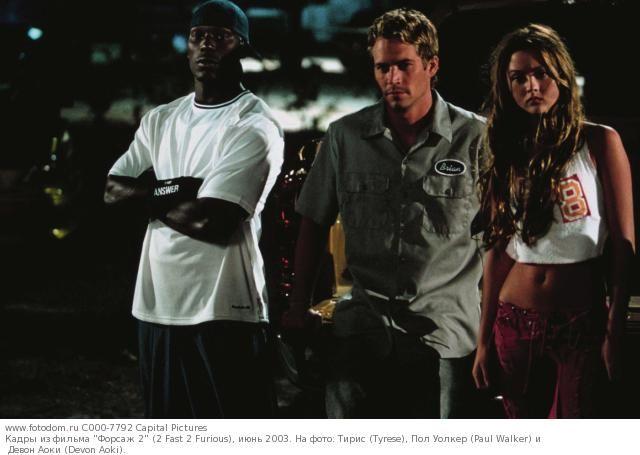 Кадры из фильма 'Форсаж 2' (2 Fast 2 Furious), июнь 2003. На фото: Тирис (Tyrese), Пол Уолкер (Paul Walker) и Девон Аоки (Devon Aoki).