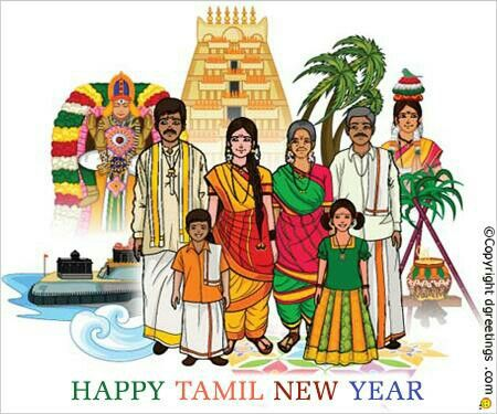 Happy Tamil New Year Wishes Picture Messages Greetings.