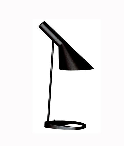 Arne Jacobsen bordlampe sort - Bordlamper - Belysning