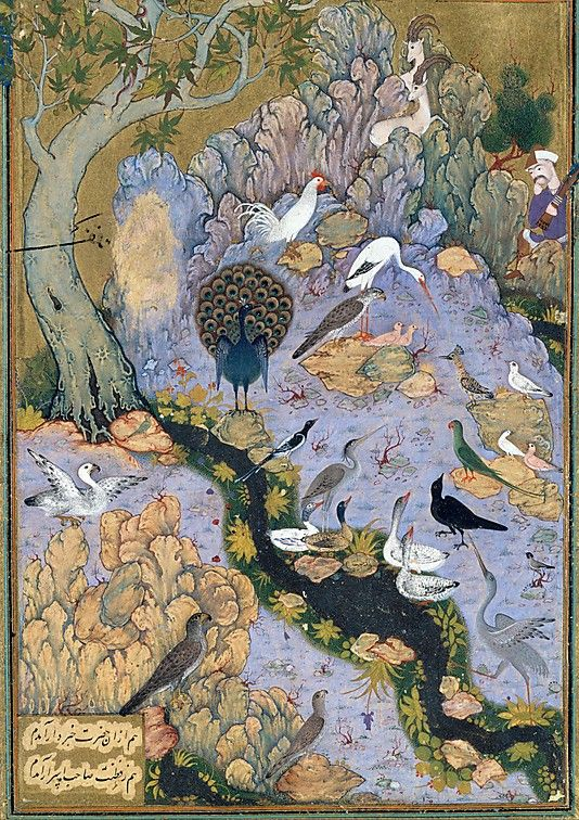 The poetic text of 'Attar's Mantiq al‑Tair comprises a series of parables narrated by the hoopoe, who leads a gathering of birds on a difficult journey to find the mythic Simurgh. Perhaps the best‑known image from the manuscript, this folio illustrates the small, crested hoopoe bird addressing his companions before their departure