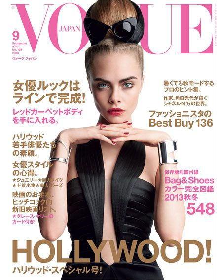 Cara Delevingne in a Giorgio #Armani dress on the cover of Vogue Japan, September 2013