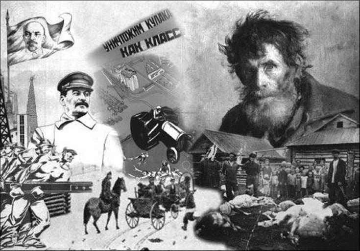 НОВЫЕ ПРАВЫЕ 2033: ИСТОРИОГРАФИЯ ИСТОРИИ СССР: КРЕСТЬЯНЕ И КОЛХОЗНИКИ...