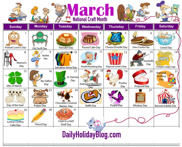 march holiday calendar 2015