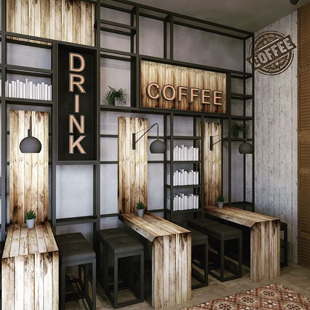 Coffee-snack-bar#design