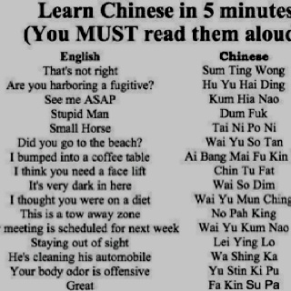 How to speak Chinese in 5 min.