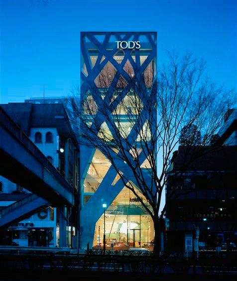 Tod's Store, Omotesando, Tokyo by Toyo Ito & Associates 02