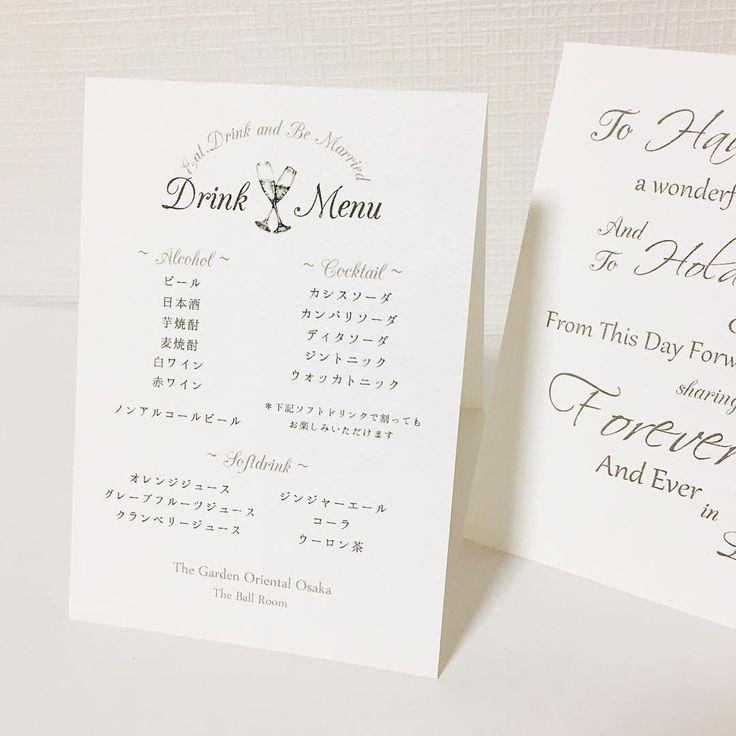 お洒落なドリンクメニュー表のデザインまとめ|結婚式DIY | marry[マリー]