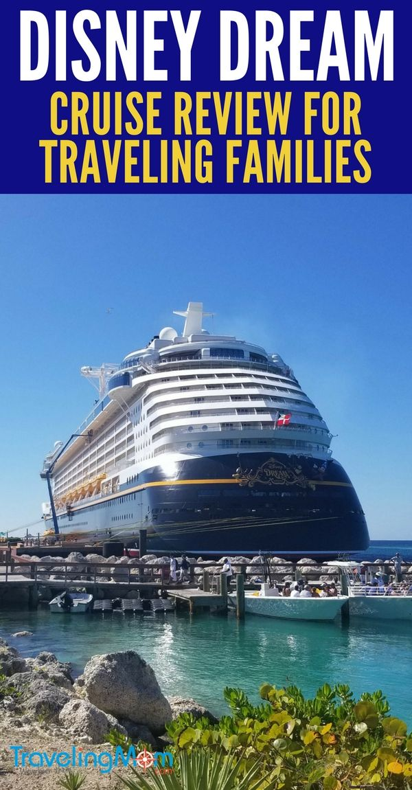 Planning a cruise on the Disney Dream? A review of this Disney Cruise Line ship from the perspective of both parents and kids: staterooms, food, photos, tips, and more! #disneycruise #DCL #disneydream #disneycruiseline (sponsored)
